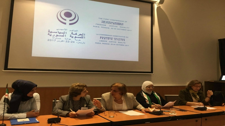 المؤتمر التأسيسي للحركة السياسية النسوية السورية/ راديو روزنة