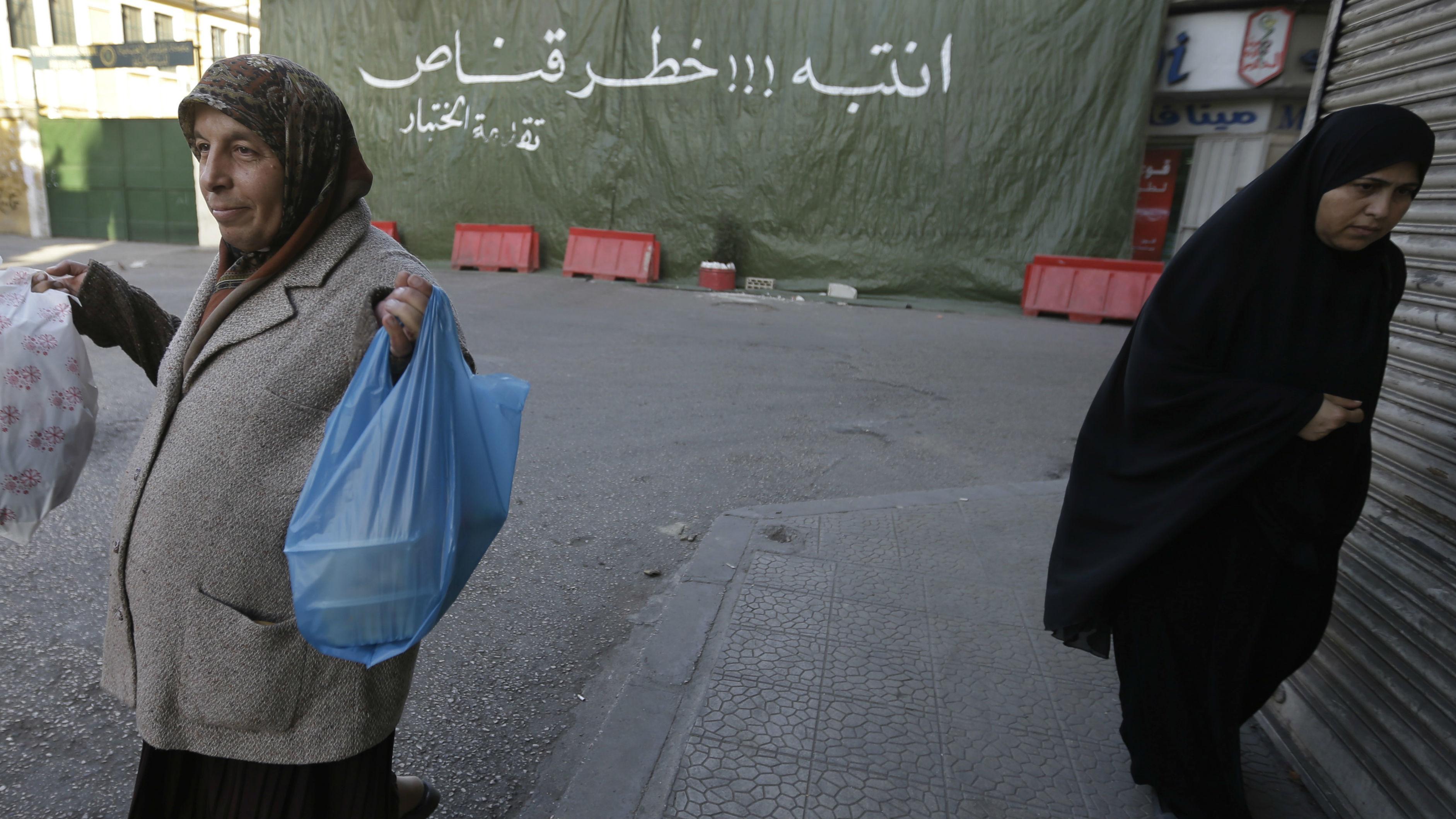 المراة السورية في ظل النزاع المسلّح