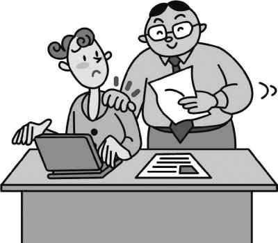 التحرّش الجنسي في أماكن العمل