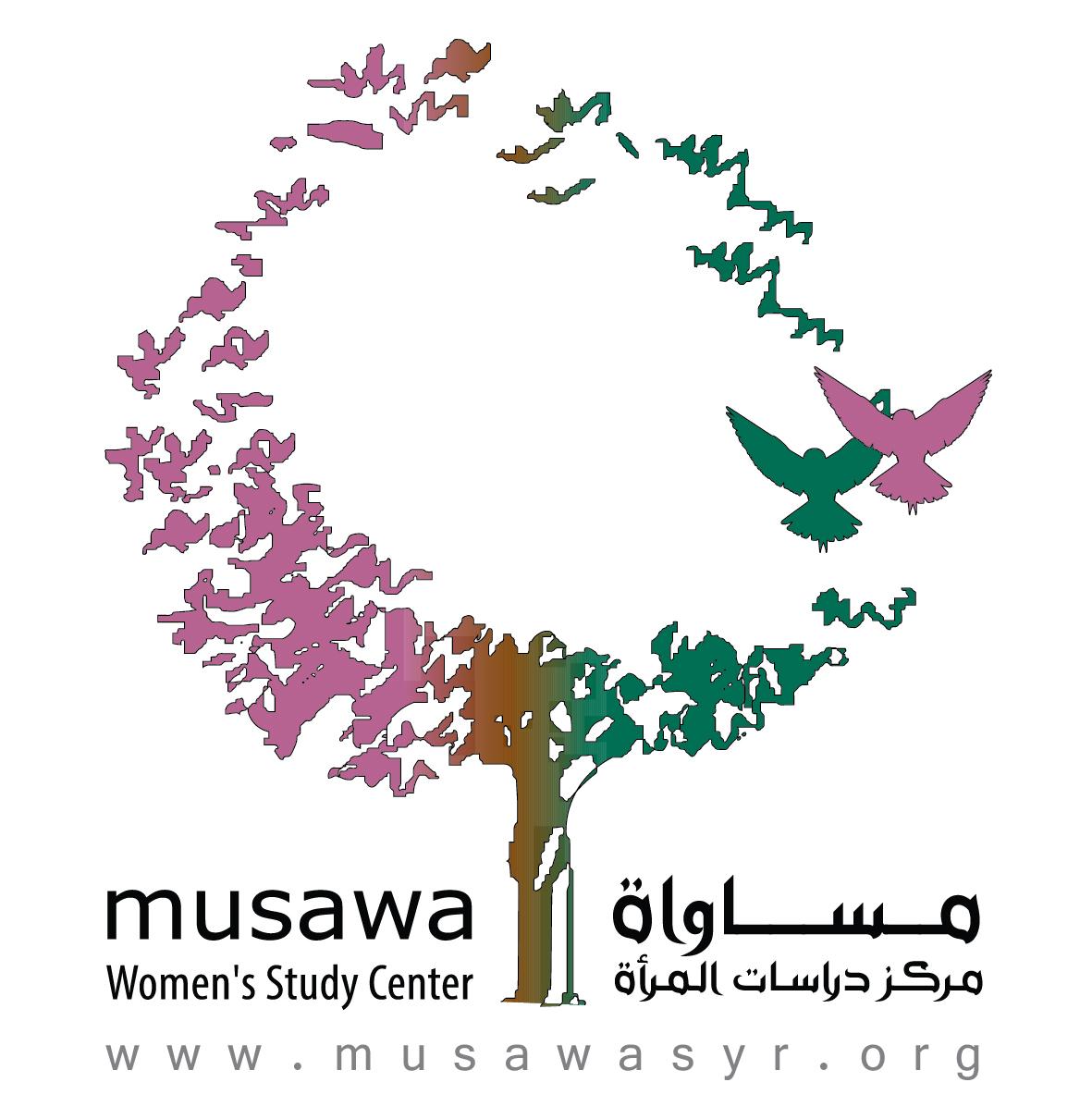 مساواة/ مركز دراسات المراة