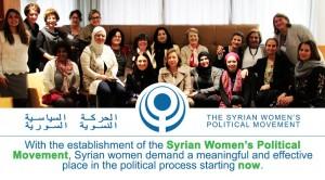 الحركة السياسية النسوية السورية