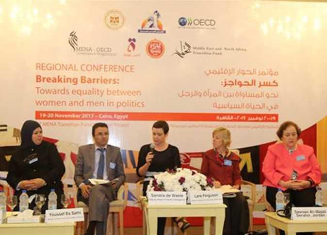 الحوار الإقليمي لكسر الحواجز نحو المساواة بين الرجل والمرأة في الحياة السياسية