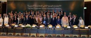 الاجتماع الموسع الثاني للمعارضة السورية في الرياض