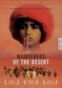 فيلم «الهائمون في الصحراء»