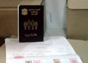 بطاقة أسرية سورية / أرشيف