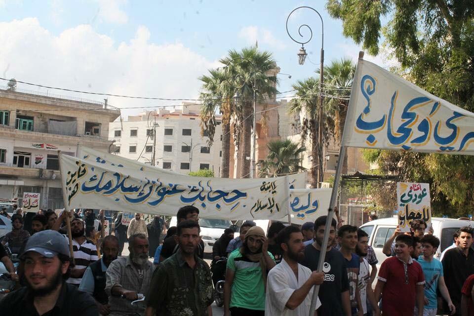 مقاتلون يتظاهرون في ادلب لمطالبة نساء المدينة بالالتزام بالشرائع الإسلامية التي تفرض الحجاب/ أرشيف 2015 - موقع (سوريا على طول)