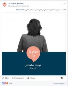 FACEBOOK/16 JOURS TUNISIE PAGE