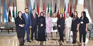 ملتقى المرأة العربية من أجل السلام