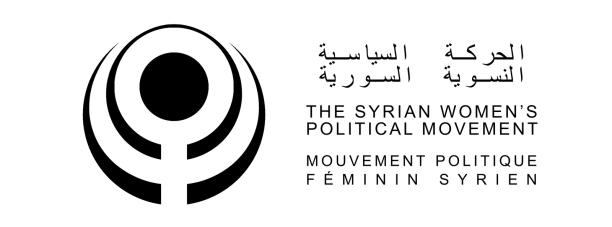 الحركة السياسية النسوية