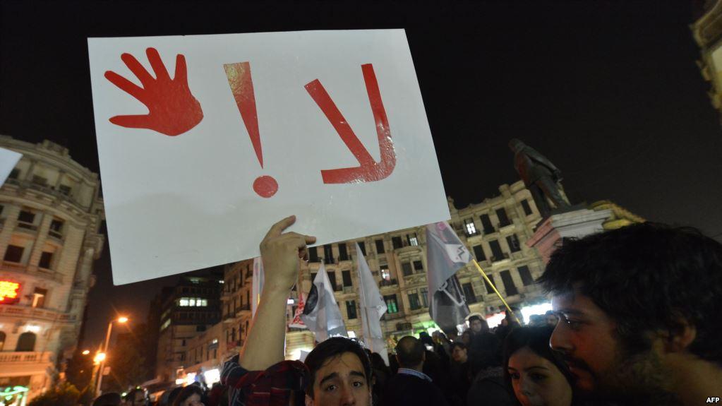 مظاهرةٌ ضد التحرّش الجنسي/ انترنت