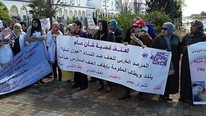 المرصد الوطني للعنف ضدّ النساء في المغرب