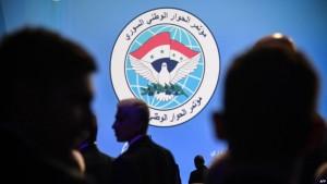 """مؤتمر الحوار الوطني السوري في """"سوتشي"""" (أ ف ب)"""