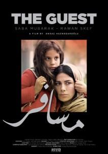 فيلم «مسافر: حلب–إسطنبول»