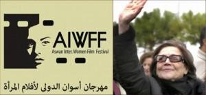 «جميلة لكل العصور».. مهرجان أسوان لسينما المرأة