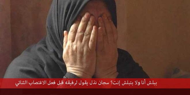 فيلم يروي شهاداتٍ عن اغتصاب النساء المعتقلات