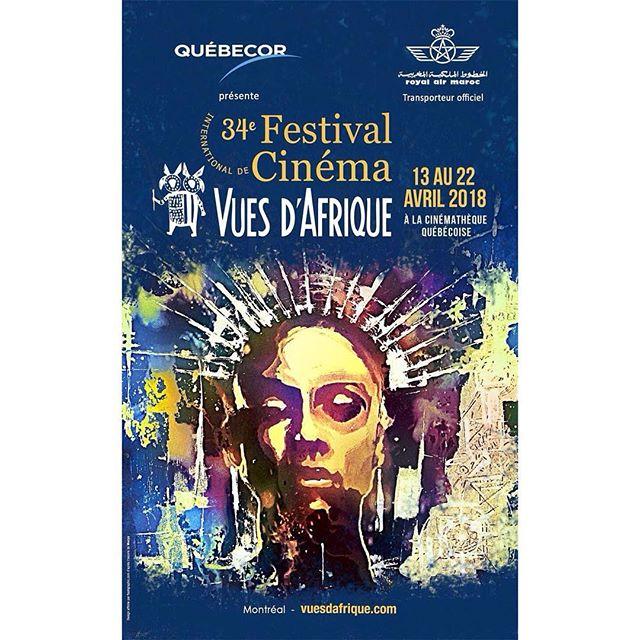 «مهرجان رؤى أفريقيا» 2018