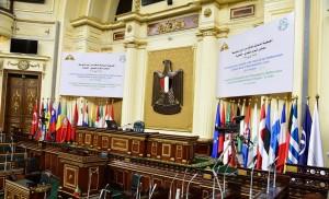 اجتماع برلمانية من أجل المتوسط في القاهرة