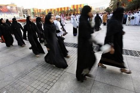 المرأة تتبوأ مناصب هامة فى السعودية