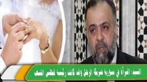 فتوى لوزير الأوقاف: الزواج الثاني حرام!