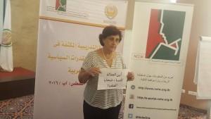 فاديا كيوان في الهيئة الوطنية لحقوق المرأة (الانترنيت)