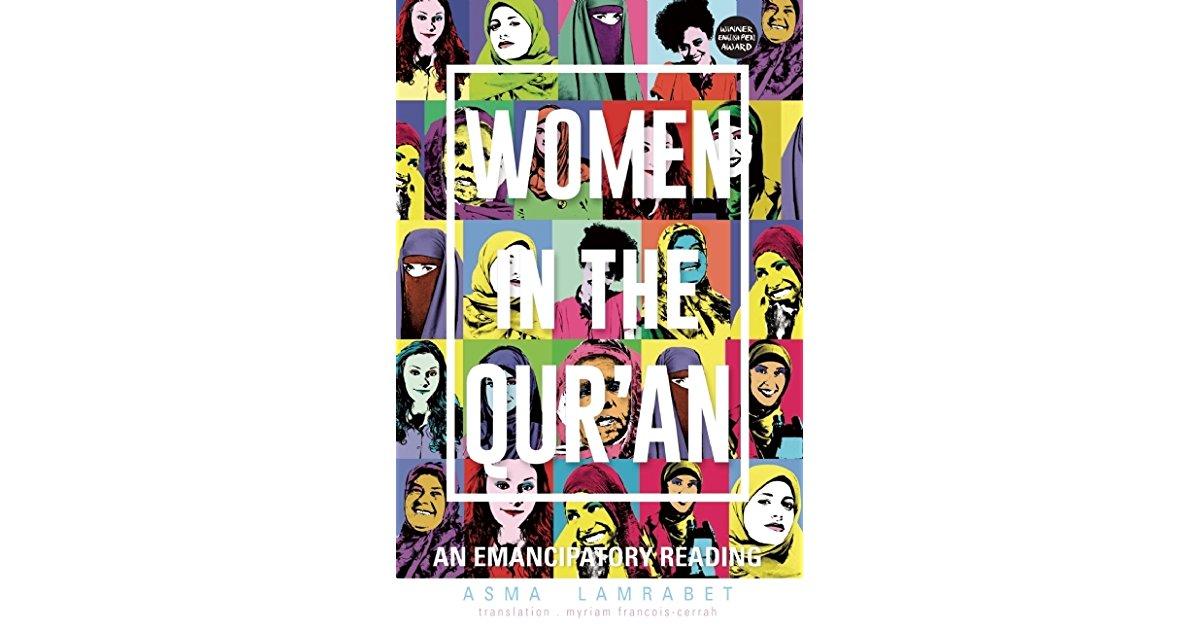 """""""النساء والرجال في القرآن"""" لأسماء المرابط"""