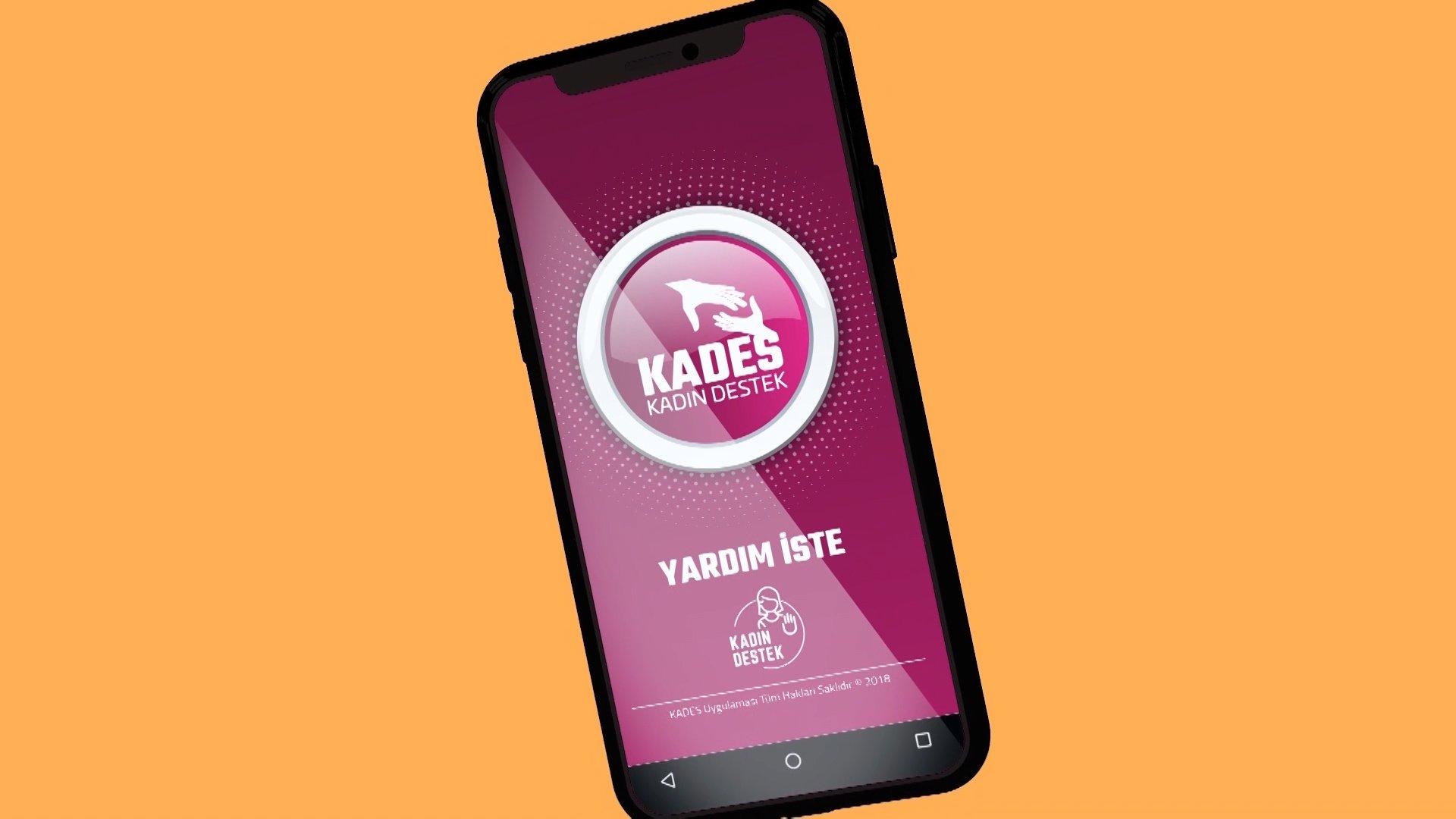 التطبيق (KADES)