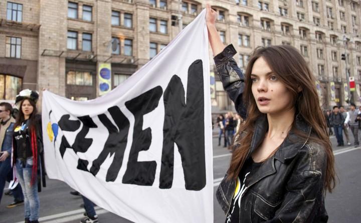 حركة فيمين (FEMEN)