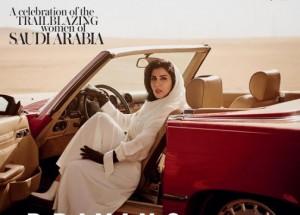 الأميرة هيفاء بنت عبد العزيز 1