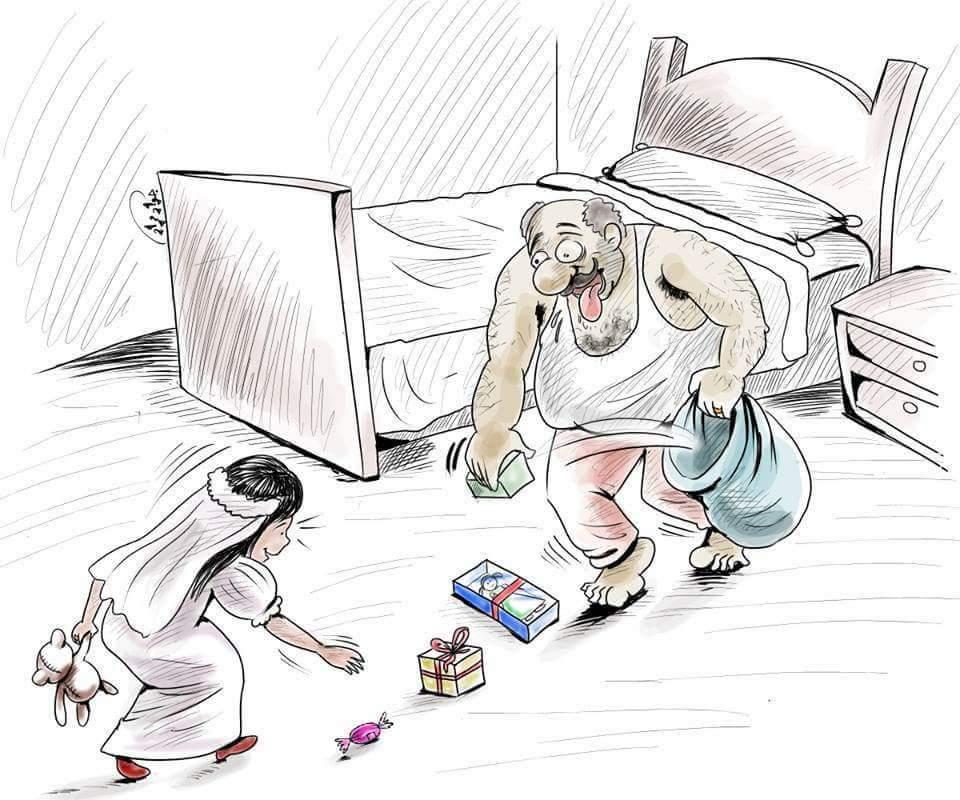 كاريكاتير عن تزويج القاصرات