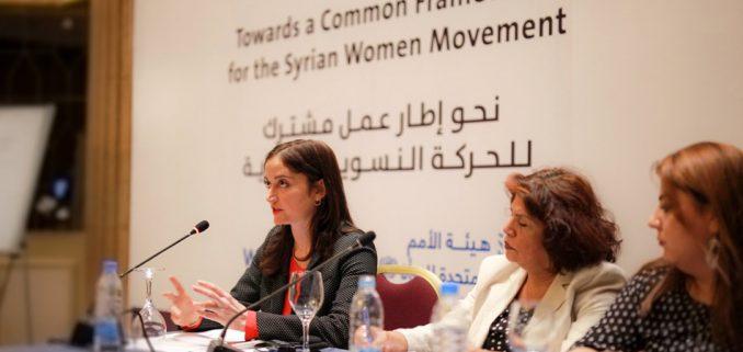 (نحو إطار عمل مشترك للحركة النسوية السورية)