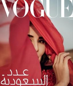 الأميرة هيفاء بنت عبد العزيز 2