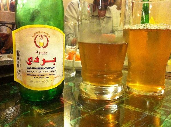 بيرة بردى السورية