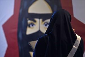 المرأة السعودية 2018