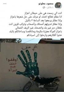 أحد المنشورات/ سناك سوري