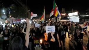 مسيرات خرجت للتضامن مع أسر ضحايا السويداء
