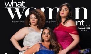 """غلاف مجلة """"What Women Want"""""""