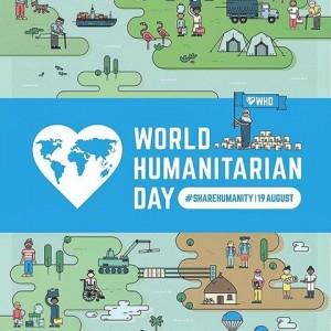 اليوم العالمي للعمل الإنساني 2018
