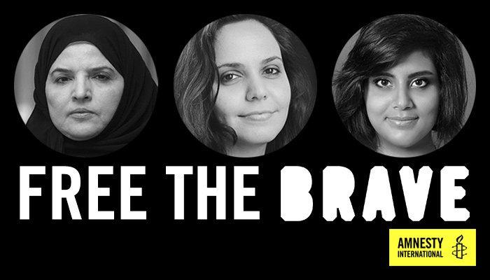 آمنستي تدعو السعودية إلى الإفراج عن المُدَافِعات عن حقوق المرأة