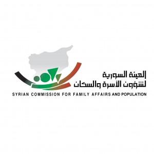الهيئة السورية لشؤون الأسرة والسكان