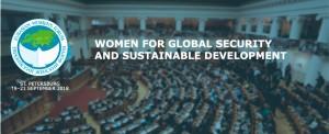 Second Eurasian Women's Forum