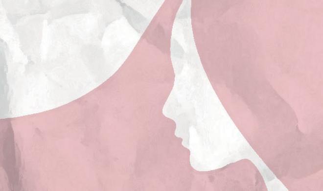 حماية المرأة من العنف الأسري