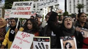 المرأة المغربية تنشط للمطالبة بحقوقها/ انترنت