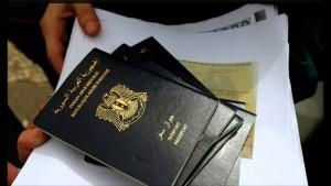 الحصول على الجنسية السورية