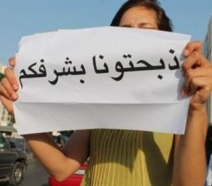 حملة في الأردن/ معهد تضامن النساء الأردني
