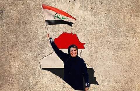 المرأة العراقية