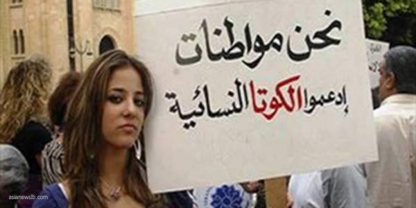 الكوتا النسائية في البلدان العربية