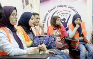 «محاميات مصريات» لدعم المرأة