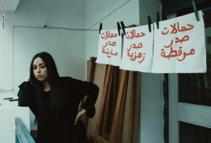 الشابة المغربية فاطمة الزهراء سري