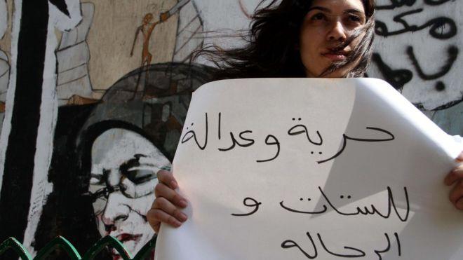 حرية المرأة العربية