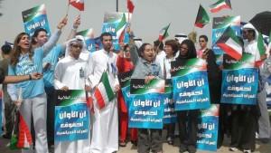 أقر البرلمان الكويتي، عام 2005، تعديلا يمنح المرأة حق التصويت والترشح في الانتخابات (صورة أرشيفية)